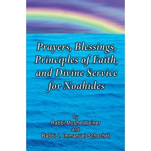Noahide prayer booklet