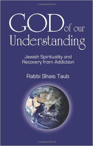 G-d of Our Understanding