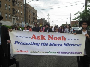 AskNoah banner in Lag B'omer Parade 5771, Pittsburgh, PA