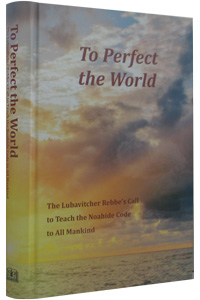 To Perfect the World: The Lubavitcher Rebbe's Call to Teach the Noahide Code to All Mankind