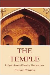 the-temple