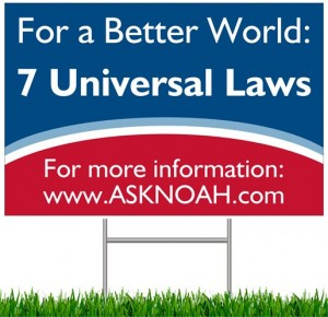 Lawn Sign 7 Universal Laws