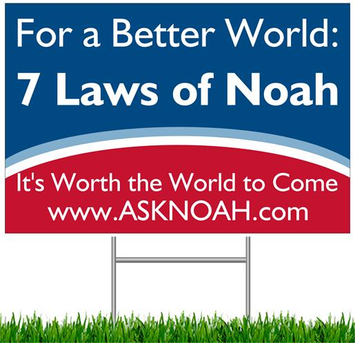 Lawn Sign - 7 Laws of Noah