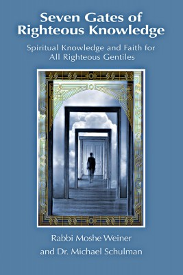 Book: Seven Gates of Righteous Knowledge
