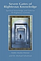 Seven Gates of Righteous Knowledge