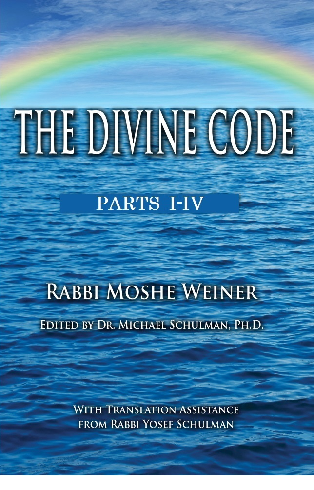 The Divine Code