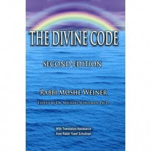 The Divine Code Volume 1 Second Edition