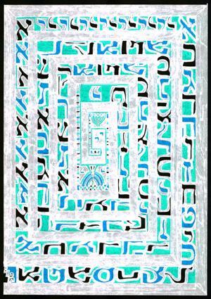 Divine Labyrinth
