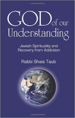 G-d of Our Understanding