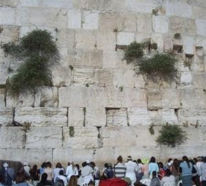 The Western Wall of the Temple Mount