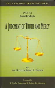 A Judgment of Truth and Mercy