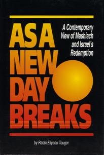 AS a New Day Breaks