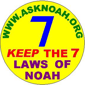 Button for 7 Noahide Commandments