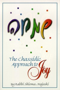 chassidic-approach-to-joy