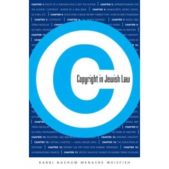 Copyright in Torah Law