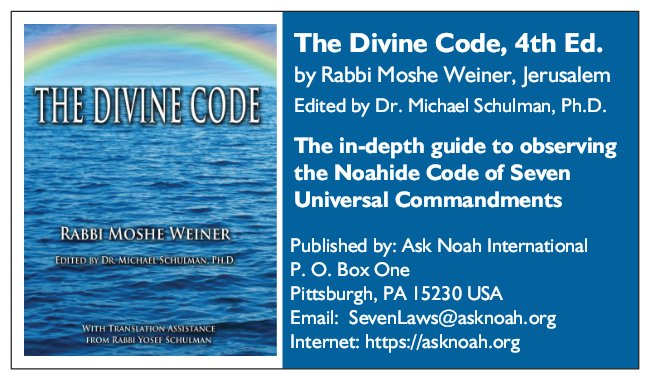 Cards to promote The Divine Code