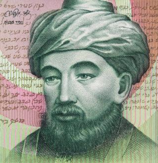 Rabbi Moses Maimonides (Rambam)