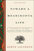 Toward a Meaningful Life