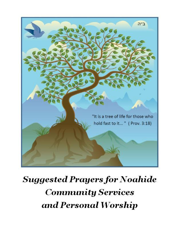 Suggested Prayers for Noahide Community Services