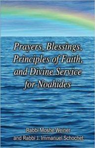 Noahide Prayer Booklet, new 7th Edition