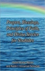 Prayer and Blessings for Noahides