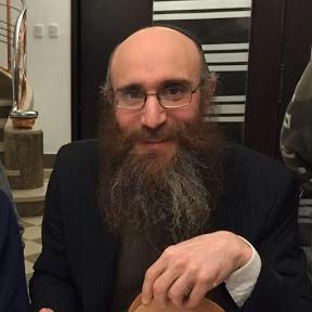 Rabino Tuvia Serber