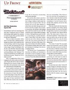 Chaim Reisner's feature article in Squirrel Hill Magazine