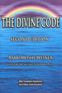 The Divine Code