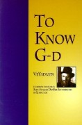 To Know G-d